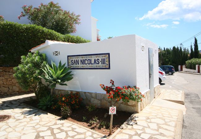 Chalet en Denia - San Nicolas III