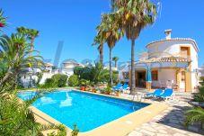 Villa in Els Poblets - Els Poblets ER