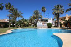 Appartement à Denia - El Poblet CA